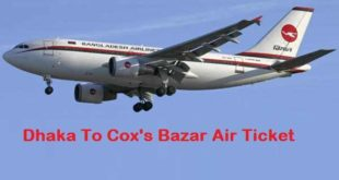 Dhaka to Cox's Bazar air ticket price
