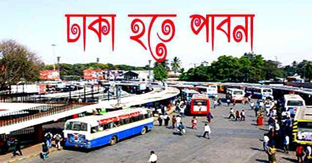 Dhaka To Pabna Bus: Ticket Price and Fares [2020]