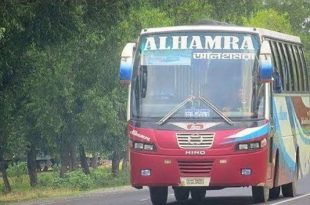 Alhamra Paribahan: Online Ticket & Counter Phone [2020]
