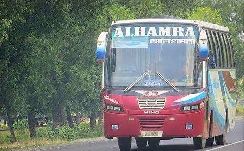 Alhamra Paribahan: Online Ticket & Counter Phone [2020]