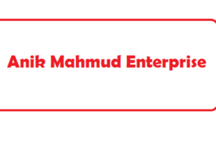 Anik Mahmud Enterprise: Online Ticket & Phone Number [2020]
