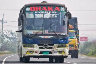 Dhaka Express    Online Ticket & Counter Number [2020]