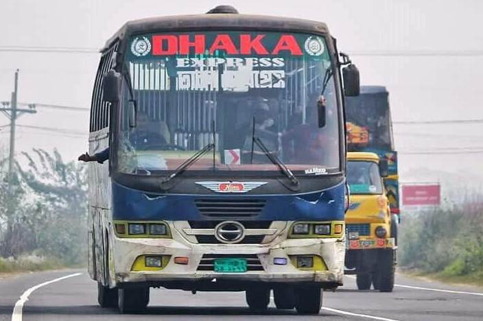 Dhaka Express |  Online Ticket & Counter Number [2020]