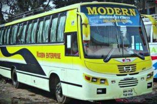 Modern Enterprise   Online Ticket & Counter Number [2020]