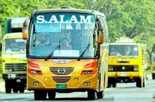 S Alam Paribahan | Online Ticket & Counter Number [2020]