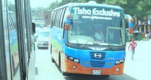 Tisha bus