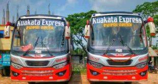 kuakata express