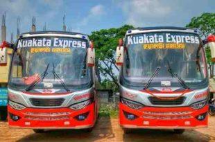Kuakata Express   Online Ticket & Counter Number [2020]