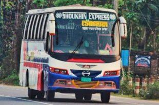 Shoukhin Paribahan | Online Ticket & Counter Number [2020]