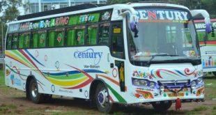Century Travels