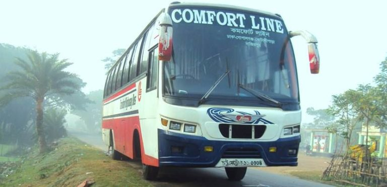 Comfort Line Paribahan | Online Ticket & Counter Number [2020]