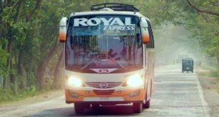Royel Express
