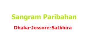 Sangram Paribahan
