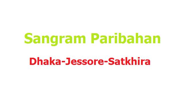 Sangram Paribahan | Online Ticket & Counter Number [2020]