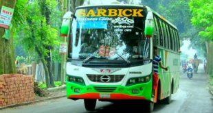 Sarbick Paribahan