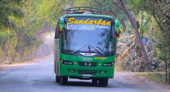 Sundarban Express