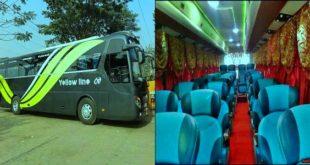 Yellow Line Bus