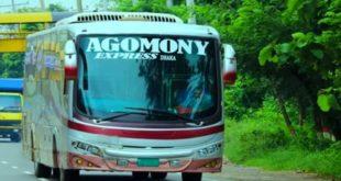Agomoni Express