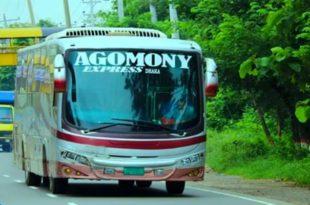 Agomoni Express: Online Ticket & Counter Number [2020]
