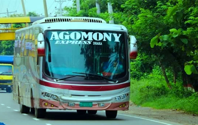 Agomoni Express: Online Ticket & Counter Number [2020]
