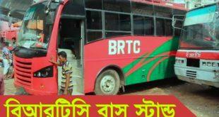 BRTC Bus