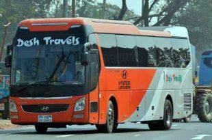 Desh Travels: Online Ticket & Counter Number [2020]