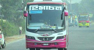 Himachol Express
