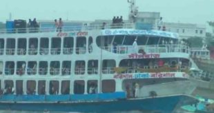MV Dipraj Launch