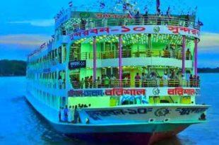 MV Sundarban Launch: Schedule & Contact Number [2020]
