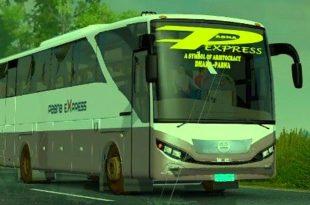 Pabna Express: Online Ticket & Counter Number [2020]