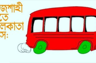 Rajshahi to Kolkata Bus Ticket Price Schedule & Phone Number
