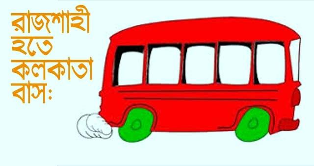 Rajshahi to Kolkata Bus
