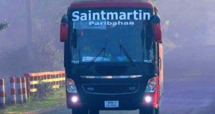 Saint Martin Paribahan