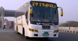 TR Travels