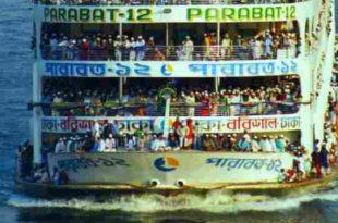 MV Parabat Launch: Schedule & Contact Number [2020]