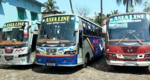 Asia line Paribahan