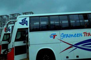 Grameen Travels  | Inter City Bus | Online Ticket [2020]