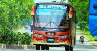 SI Enterprise
