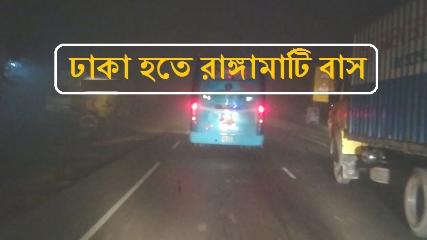 Dhaka to Rangamati bus
