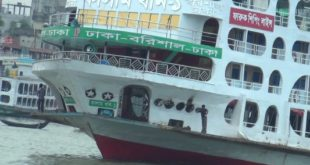 MV Kalam Khan Launch