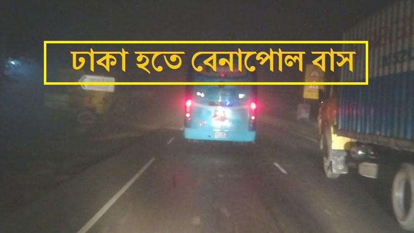 Dhaka To Benapole Bus